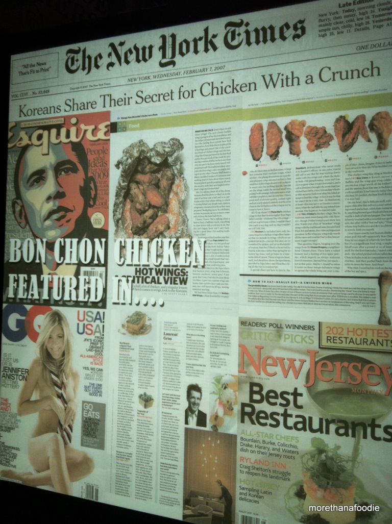 bon chon articles