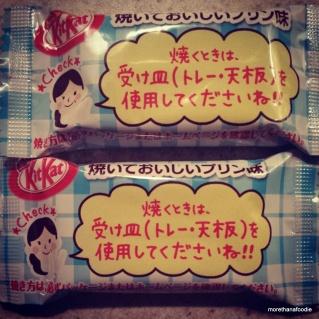 baked kit kats japan rhyen instagram